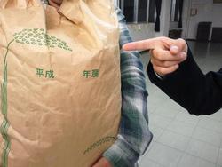愛の一握り2012.JPG