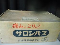 TS3S00270001.JPG